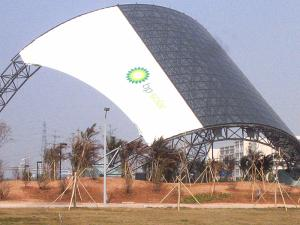 Tensile Fabric Structure Design